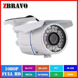 65M IR Range H.265 4MP IP Web Camera Sony Digital Bullet Camera OV4689